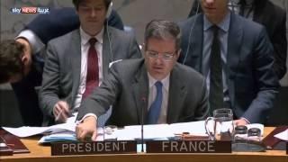 مجلس الأمن يدين استخدام الكلور بسوريا