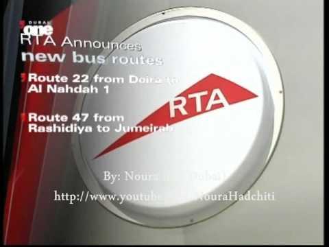 Dubai Metro Stations & RTA ( Dubai )