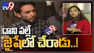 Special Interview with terrorist Adil Ahmad parents - Exclusive