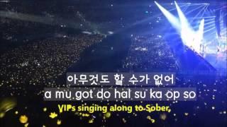 Download Lagu BIGBANG Fanchant MADE Final in Seoul Gratis STAFABAND