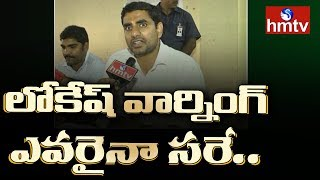 Nara Lokesh Participates In Rescue Operations | Nara Lokesh Face to Face | Srikakulam | hmtv