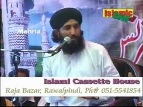 Hum Nabi k Aur hamara Nabi BY Mufti Muhammad Hanif Qureshi