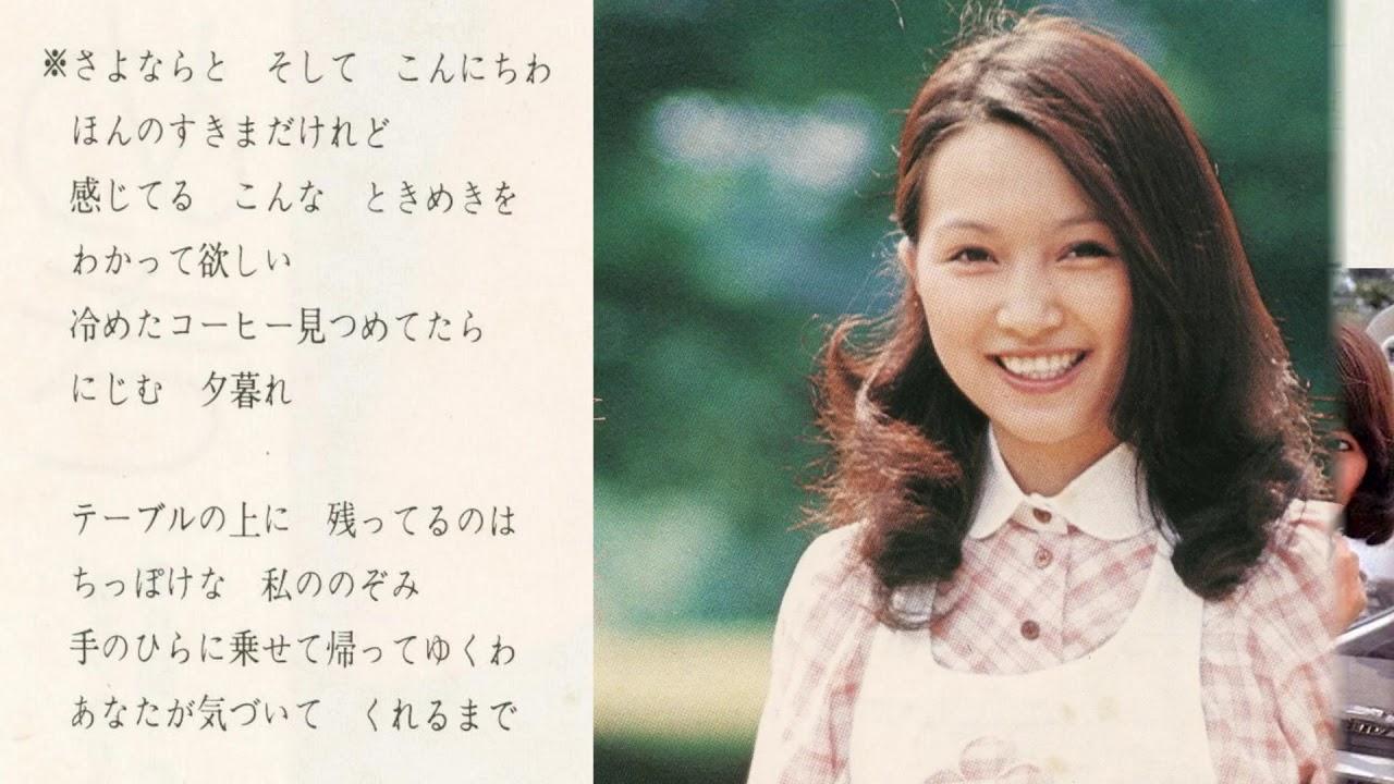 浅野真弓の画像 p1_29