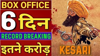 Box Office Collection Of Kesari Movie | Kesari Box Office Collection Day 7, Akshay Kumar, Pariniti
