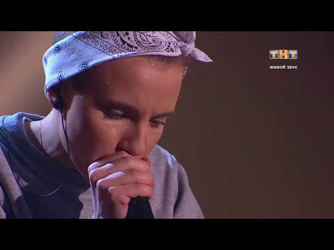 ПЕСНИ: Оля Кекс - Не везёт