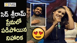 Niharika Cute Speech @ABCD Movie Song Launch || Sid Sriram