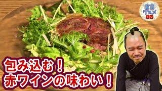秋葉原 - 手作り料理とソムリエの選ぶワインを気軽に味わえるビストロ店! (2/3)