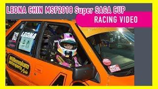 [MOTORSPORTS] Leona Chin SAGACUP RACE MSF2018 Round 5