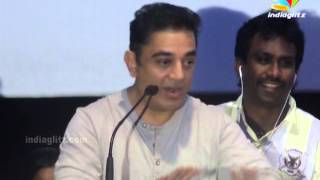Vishwaroopam - Kamal's First Kiss Advertisement | Cinema Journalists Association | Vishwaroopam | Tamil Movie