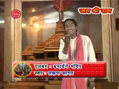 Banayenge Mandir video
