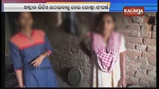 Group Class for video viral in Rayagada
