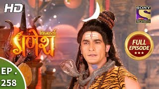 Vighnaharta Ganesh - Ep 258 - Full Episode - 16th August, 2018