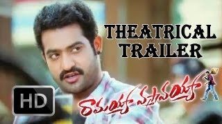 Ramayya Vasthavayya - Ramayya Vasthavayya Movie Theatrical Trailer - Jr.Ntr,Samantha, Shruthi Hasan