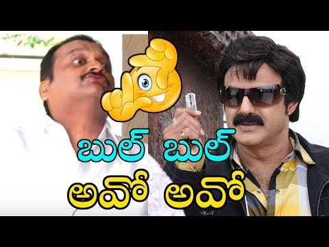 Today Top Trending Funny Videos | Balakrishna and Bandla Ganesh | Telugu Funny Videos |Gavva Media