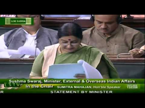 Smt. Sushma Swaraj statement in Lok Sabha on BRICS summit - 23.07.2014