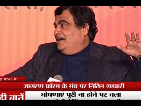Jagran Forum: Nitin Gadkari said that he will  join hands with Kejriwal to improve Delhi t