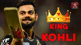 KING KOHLI   Virat Kohli   Indian cricket Team   RCB   IPL 2019 http://festyy.com/wXTvtS3