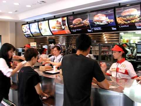 Macdonald japan amazing service