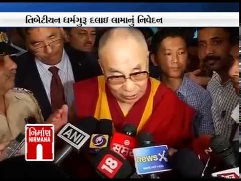 'Tibet's Problem is India's Problem : Dalai Lama - Nirmana News