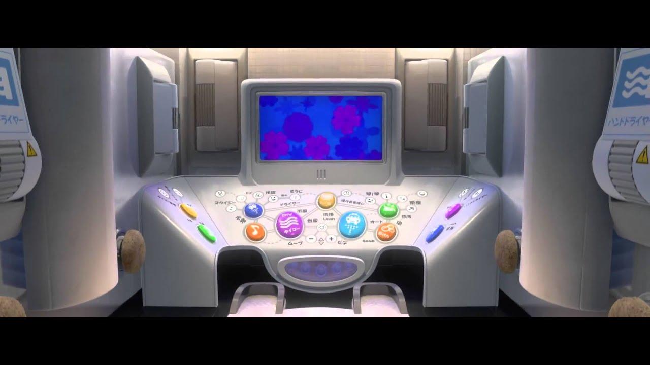 Pixar Cars Website Games