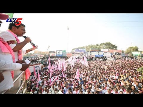 KTR Roadshow in Chevella Constituency | #TelanganaElections2018 | TV5 News