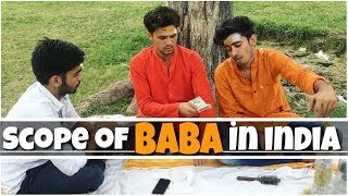 SCOPE OF BABA IN INDIA | Round2Hell | R2H