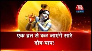 Dharm Vani | April 15, 2016 | 6.30 AM