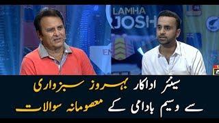 """Waseem Badami's """"Masoomana Sawal"""" with Behroze Sabzwari"""