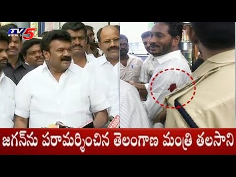 TS Minister Srinivas Yadav Fires on AP Govt Over Jagan's Attack Issue | TV5 News