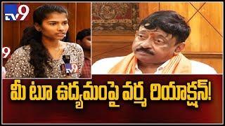 RGV on sabarimala temple controversy