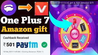 One Plus 7 Free buy now Amazon gift card free app Vidmate New Offers 2019