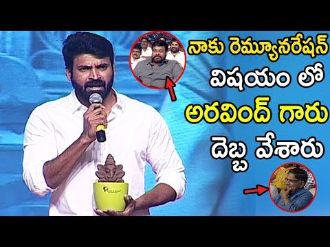 Subba Raju Reveled his Remuneration Problem for Geetha Govindam Movie | Tollywood Book