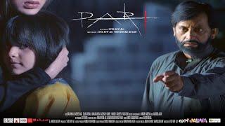 Pari the title track from the upcoming Pari movie