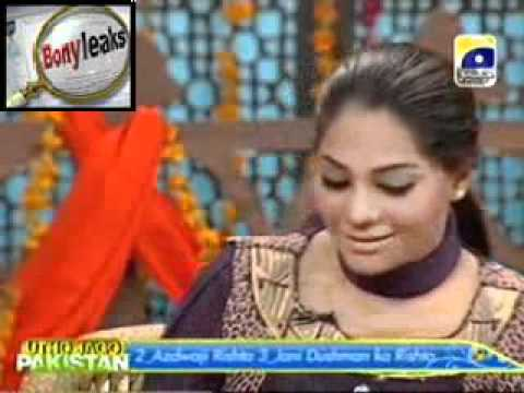 Sanam Marvi Abusive language.flv