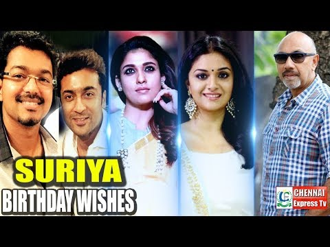 Celeb's Wish's : Suriya 43th Birthaday Special | #HappyBirthdaySuriya | Chennai Express Tv