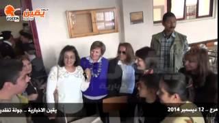 يقين | ليلي اسكندر  مصر تعاني 1000 منطقة عشوائية ونسعى لتقنين أوضاع ساكنيها وحالة قصر نعمة متردية