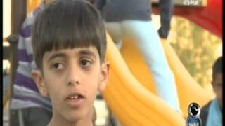 برنامج الثامنة - أبن الشهيد النقيب محمد العنزي أمنيته ان يلتحق بالدفاع المدني
