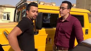 العملية - النصب علي اكبر تاجر سيارات | HEKAL TWINS