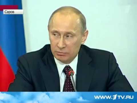 Мое любимое высказывание Президента Путина