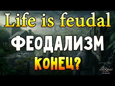 Life is feudal как сделать костный клей