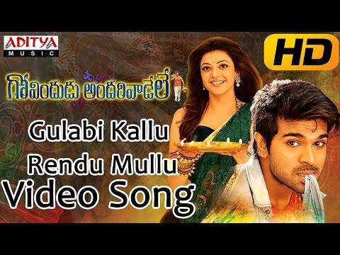 Gulabi Kallu Rendu Mullu Full Video Song || Govindudu Andarivadele Movie || Ram Charan, Kajal