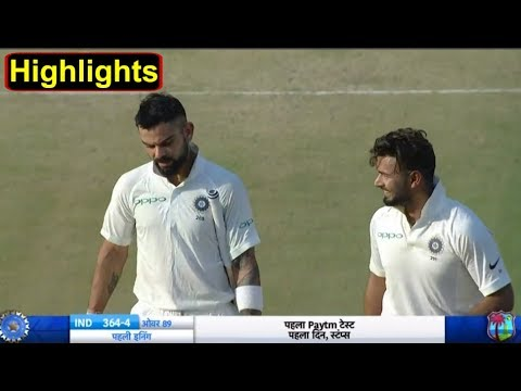 Highlights 1st Day Ind vs WI: Prithvi Shaw's Historic Ton, India 364/4 | Headllines Sports