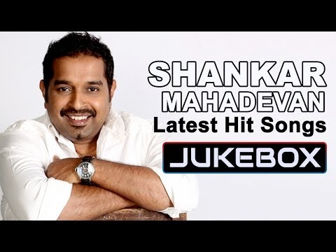 Shankar Mahadevan Telugu Hit Songs || Tollywood Stars Songs Collection