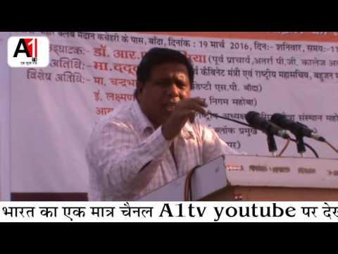Mr, Kanshiram Sahab special episode on A1tv