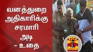 Vanathurai Athikariku Adi | Thanthi Tv
