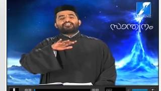 Spirit - Fr. Baiju_Holy Spirit fills our heart with happiness (Malayalam)
