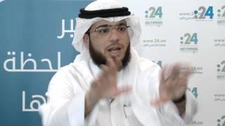 الشيخ وسيم يوسف يرد على داعش (3): داعش أسقط البيعة لولي الأمر ليُحكّم الأهواء