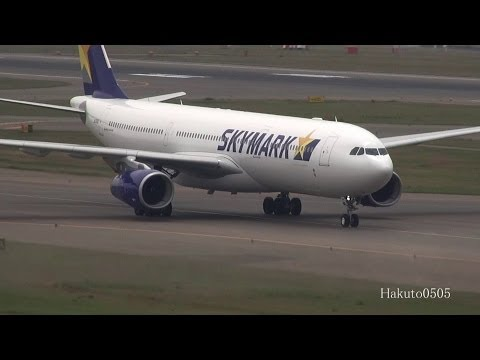 Skymark Airlines Airbus A330-343 JA330B Flight training at Nagoya