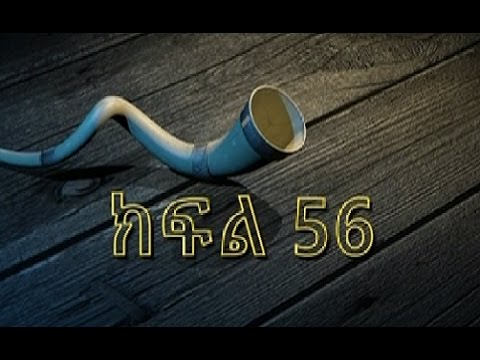 Meleket Tv Dramam Part 56
