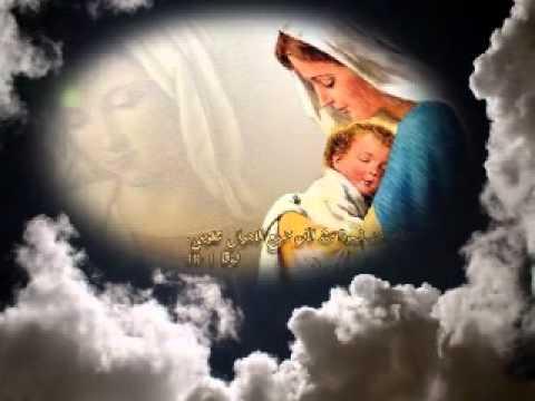 تمجيد  العذراء مريم